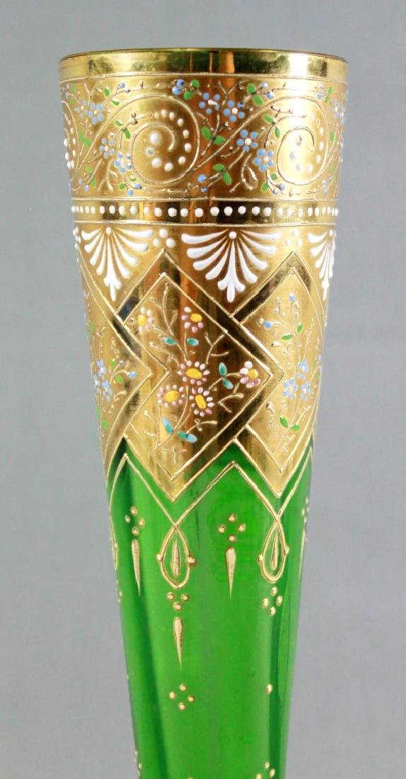 Moser Decorated Vase - 2