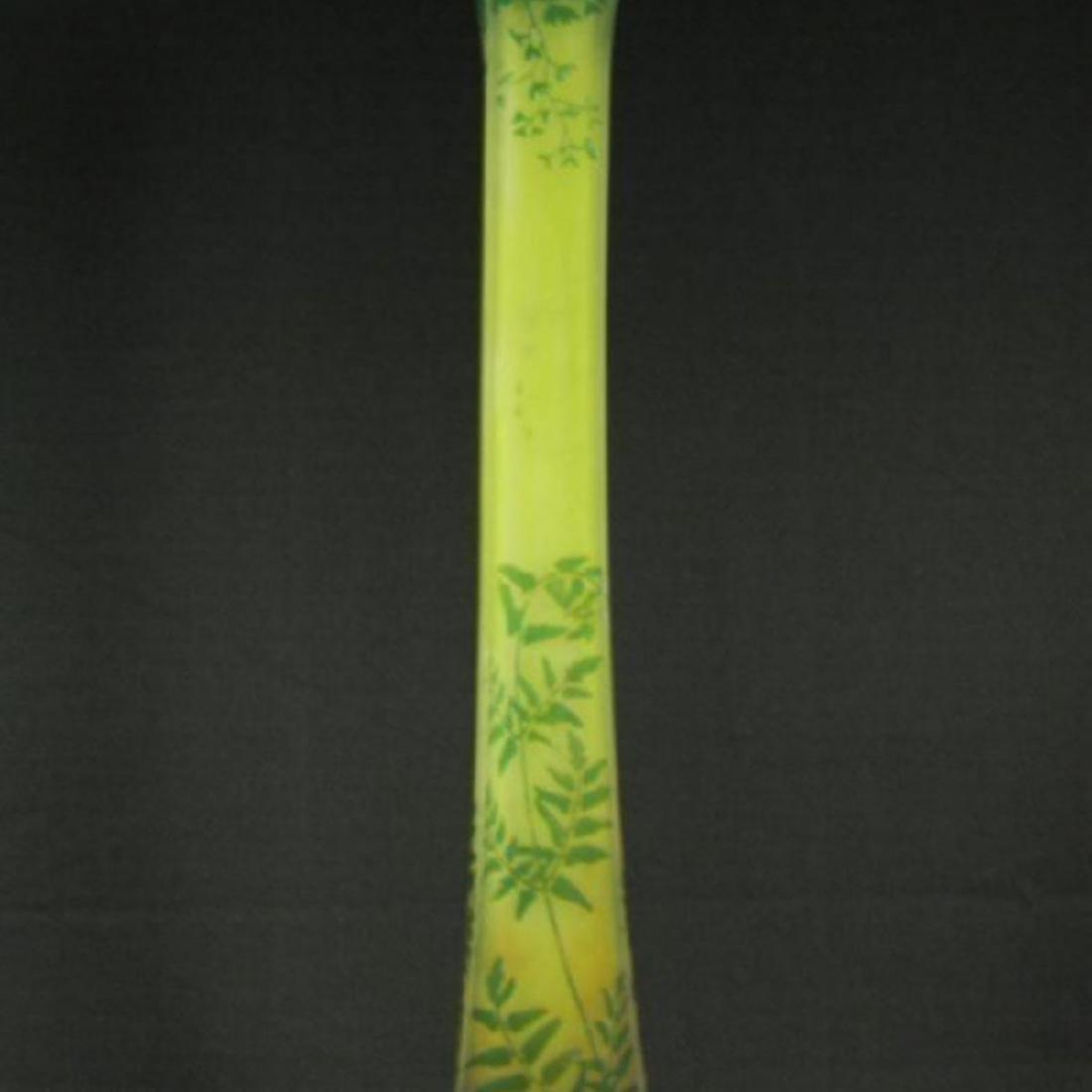 Daum Nancy Vase With Ferns - 2