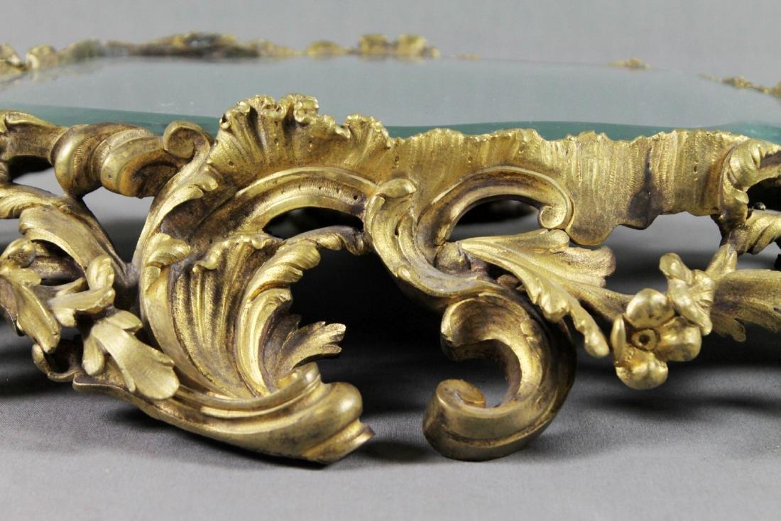 Dore Bronze Mirrored Plateau - 3