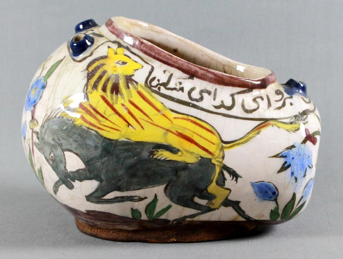 Middle Eastern Pottery Vessel Painted With Lion And