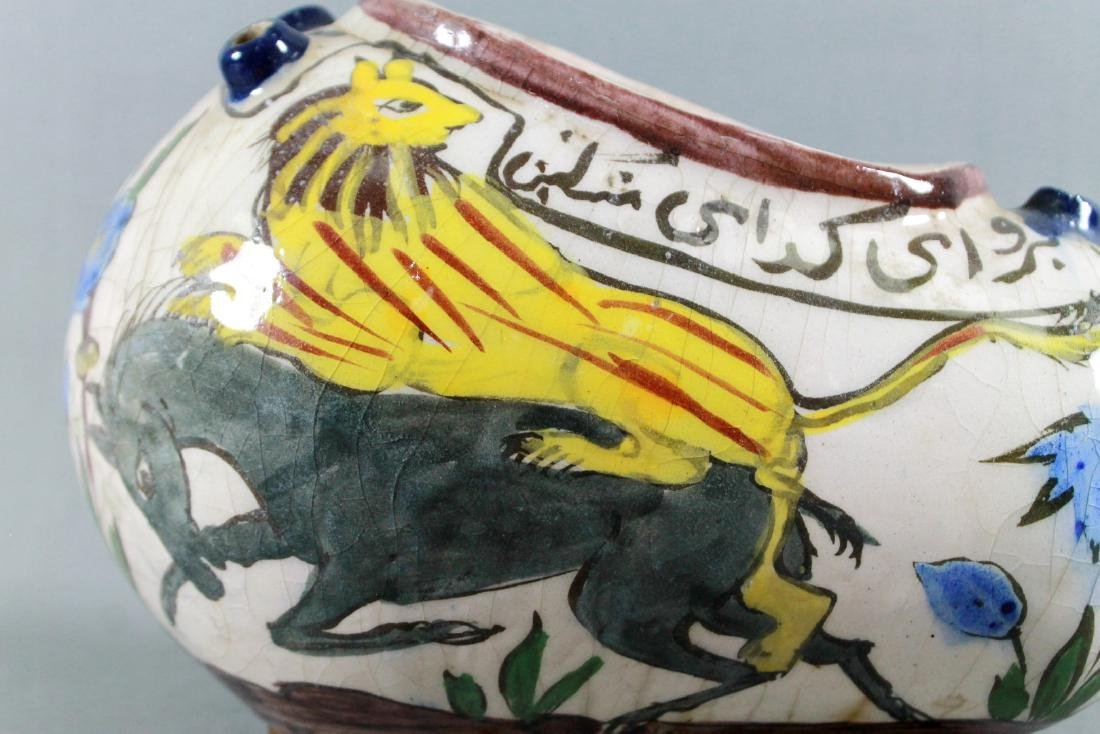 Middle Eastern Pottery Vessel Painted With Lion And - 2
