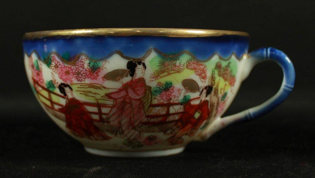Set Of 4 Chinese Porcelain Cup And Saucers - 4