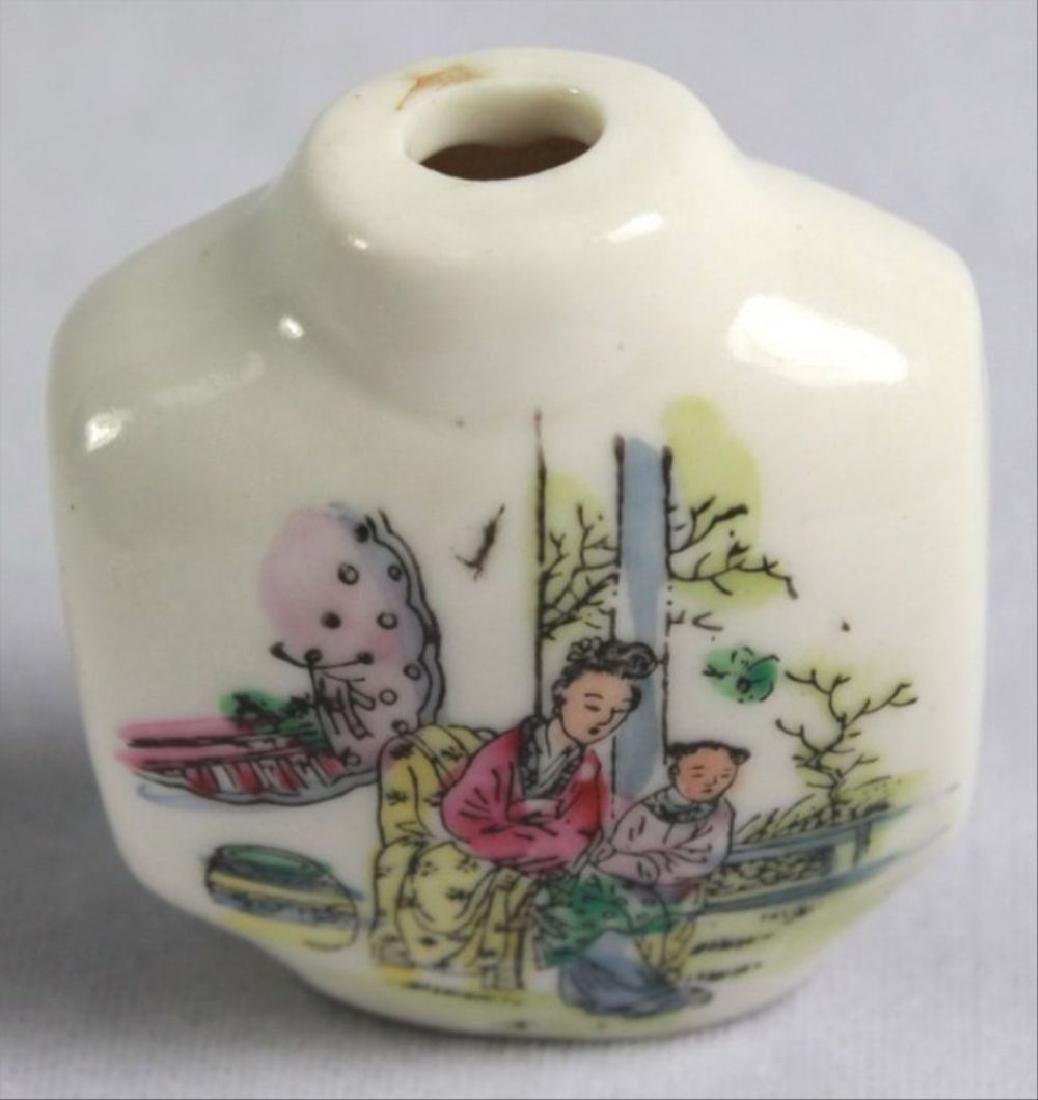 Chinese Porcelain Snuff Bottle - 7
