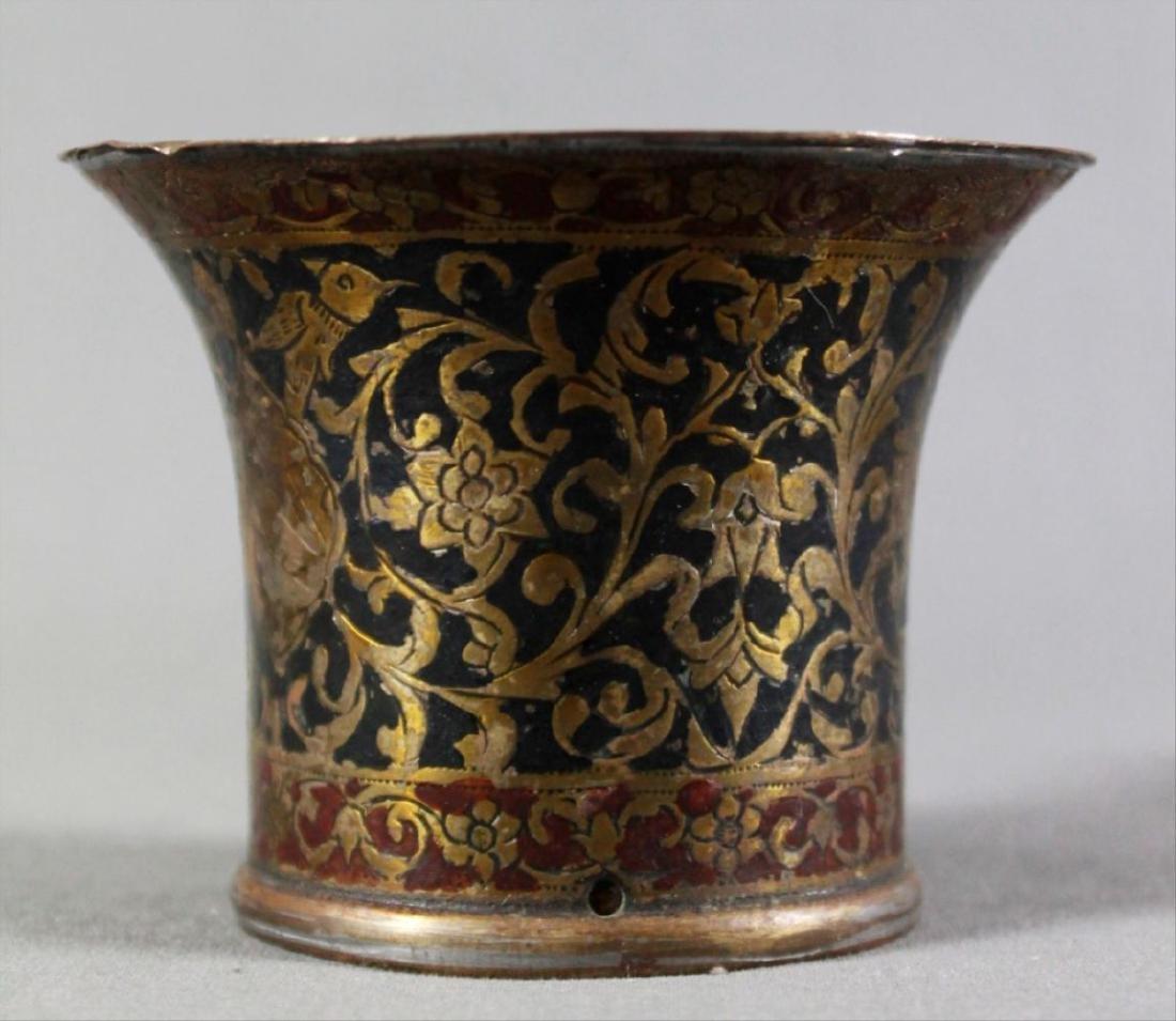 Qajar Inlaid Vase