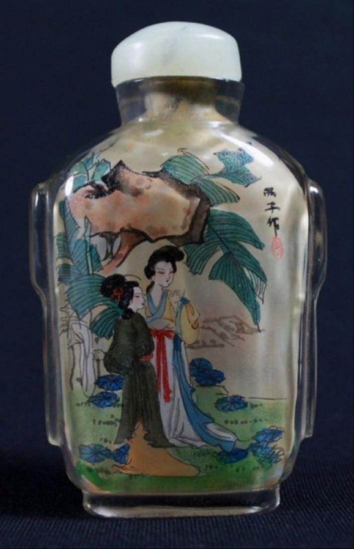 Chinese Reverse Paint Chinese Snuff Bottle - 2