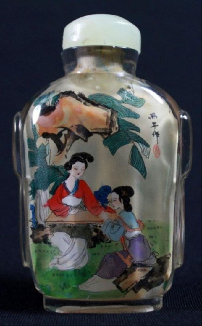 Chinese Reverse Paint Chinese Snuff Bottle - 3