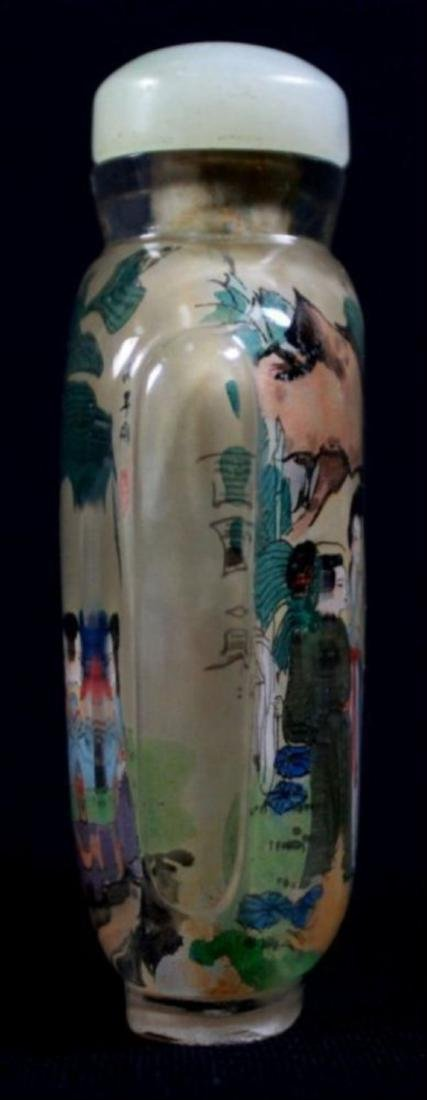 Chinese Reverse Paint Chinese Snuff Bottle - 4