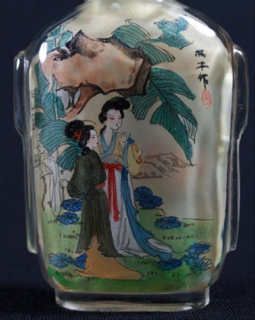 Chinese Reverse Paint Chinese Snuff Bottle - 6