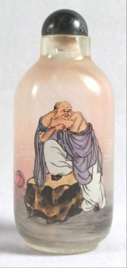Chinese Reverse Paint Snuff Bottle