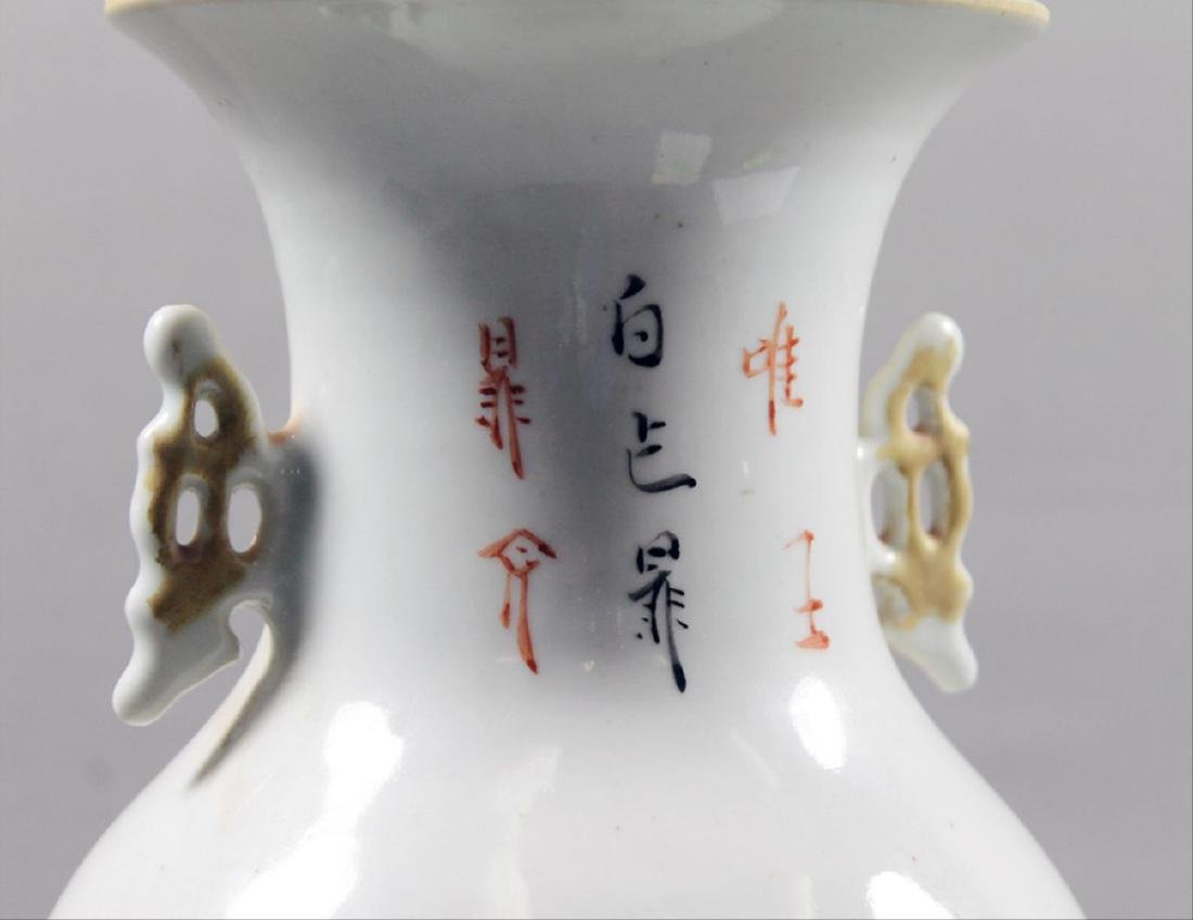 Pair Of Chinese Floral Vases - 4