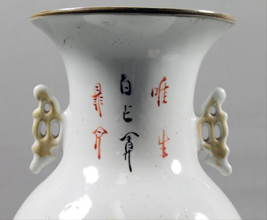 Pair Of Chinese Floral Vases - 5