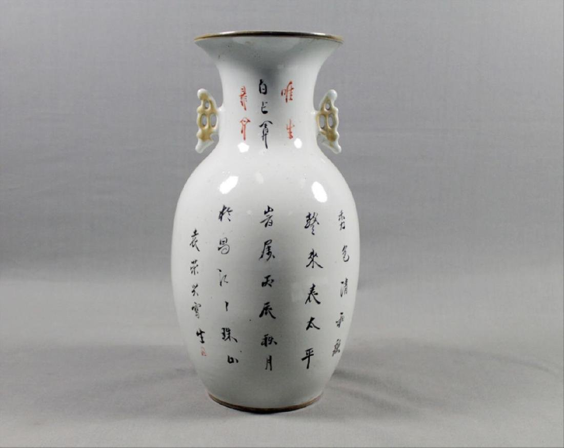 Pair Of Chinese Floral Vases - 6