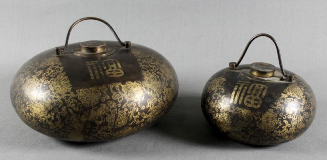 Pair Of Antique Chinese Lanterns