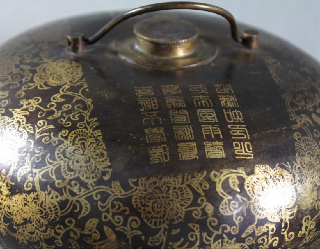 Pair Of Antique Chinese Lanterns - 3