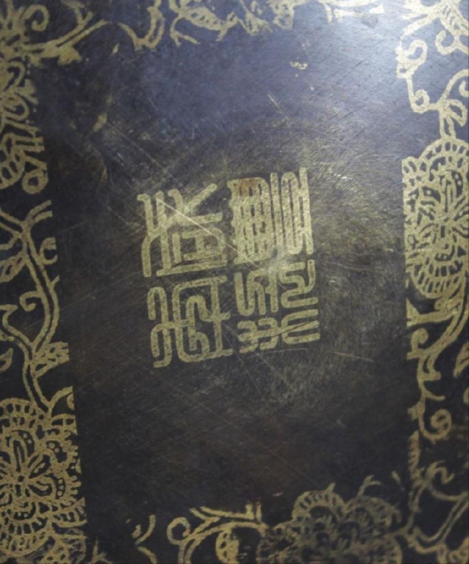 Pair Of Antique Chinese Lanterns - 4
