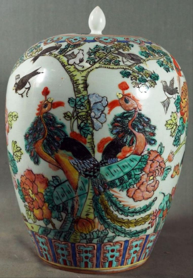 Hand Painted Porcelain Chinese Vase