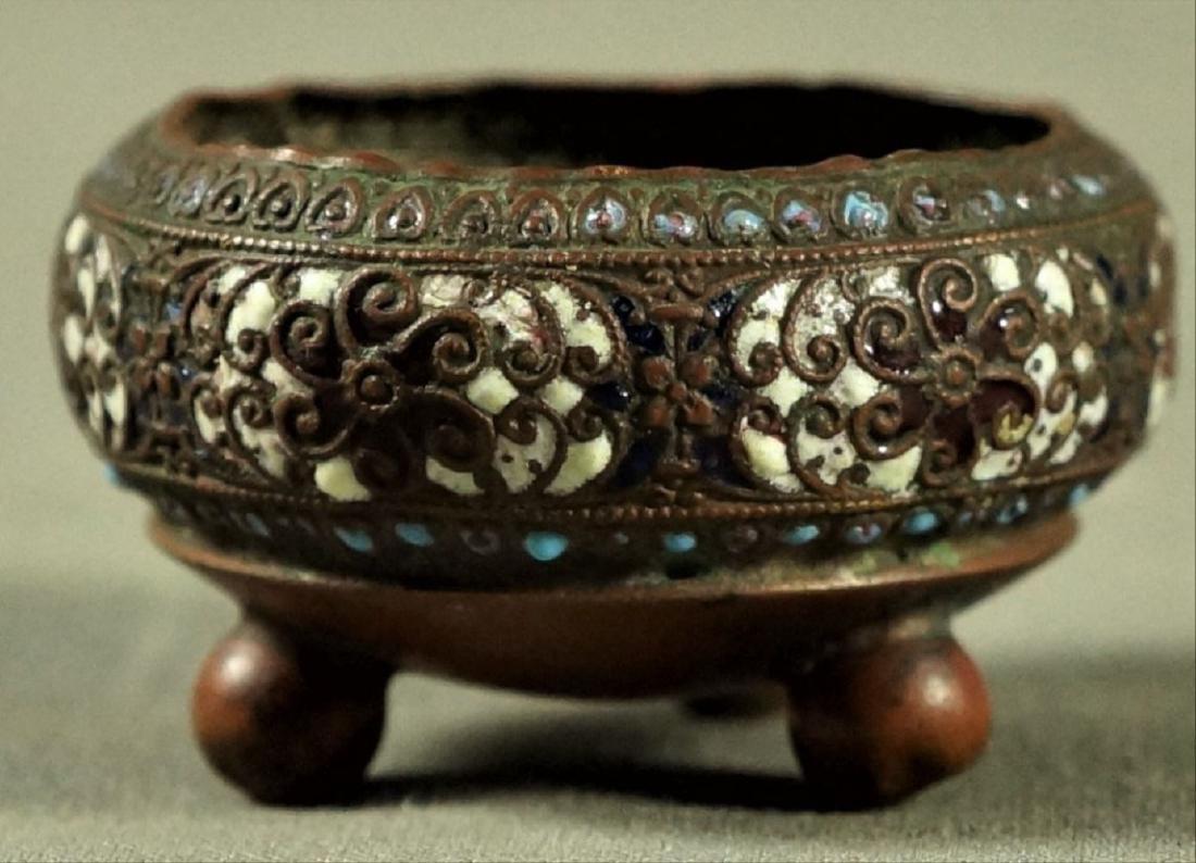 """Miniature Chinese Bowl 2"""" Diameter"""