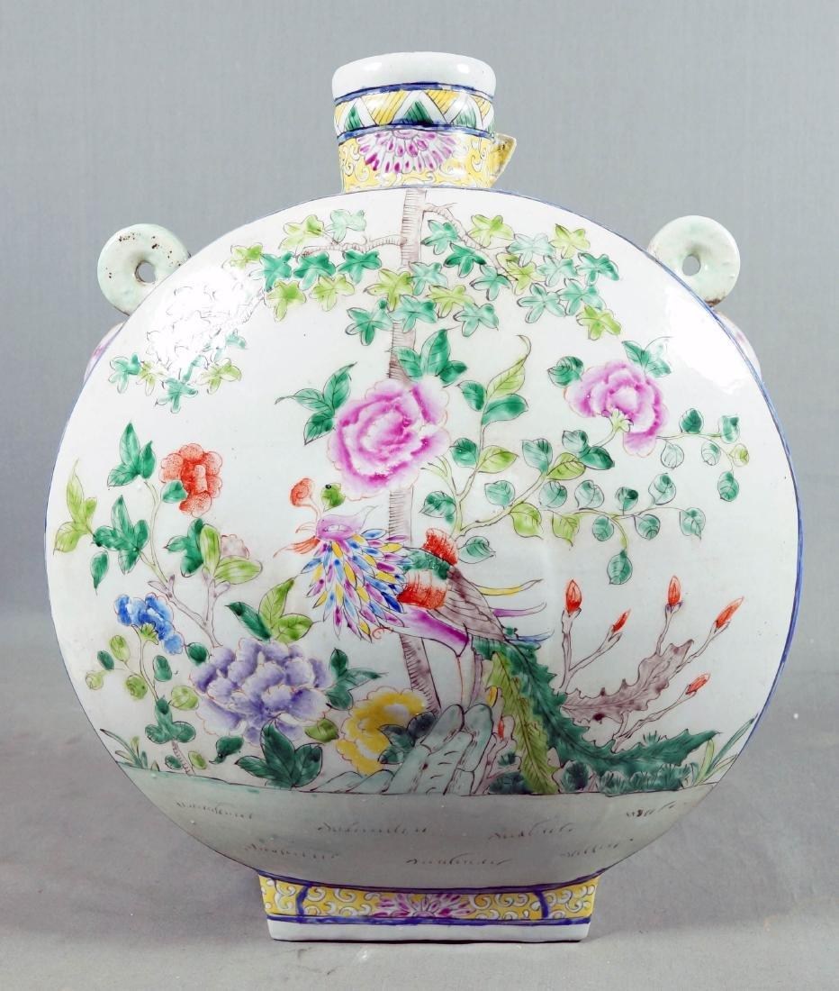 A67) Large Chinese Porcelain Two Handle Pilgrim Jar