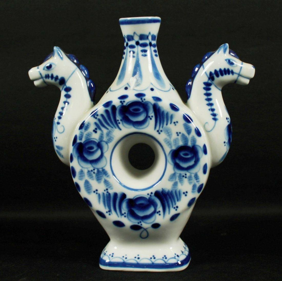 Russian Porcelain Vase With Horse Handles