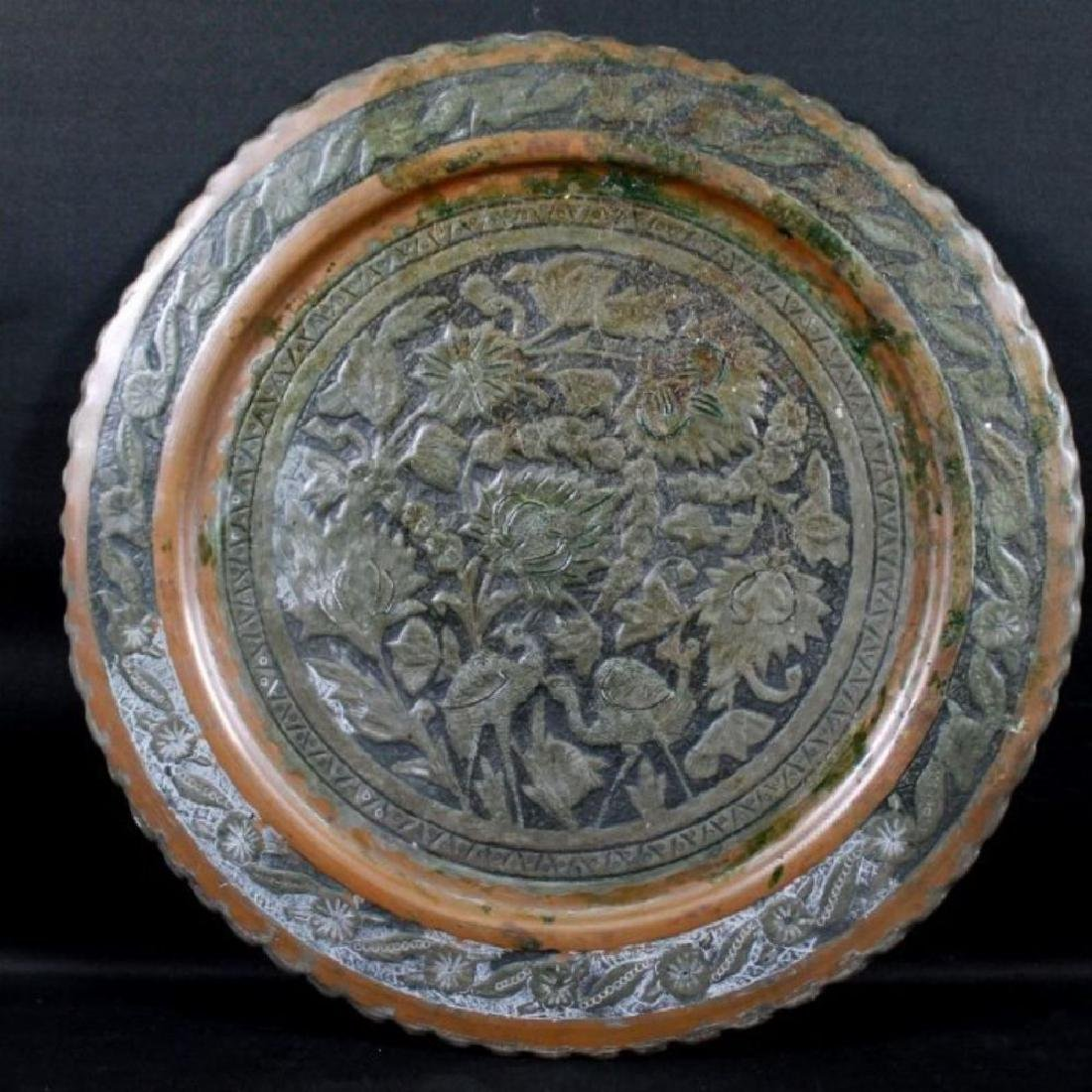 Inlaid Floral Platter