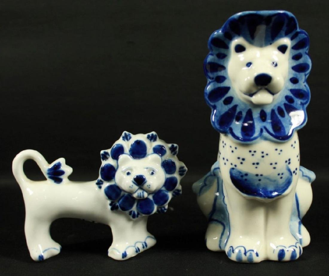 Pair Of Russian Porcelain Lions