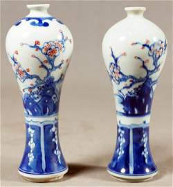 Pr. Small Chinese Porcelain Vases