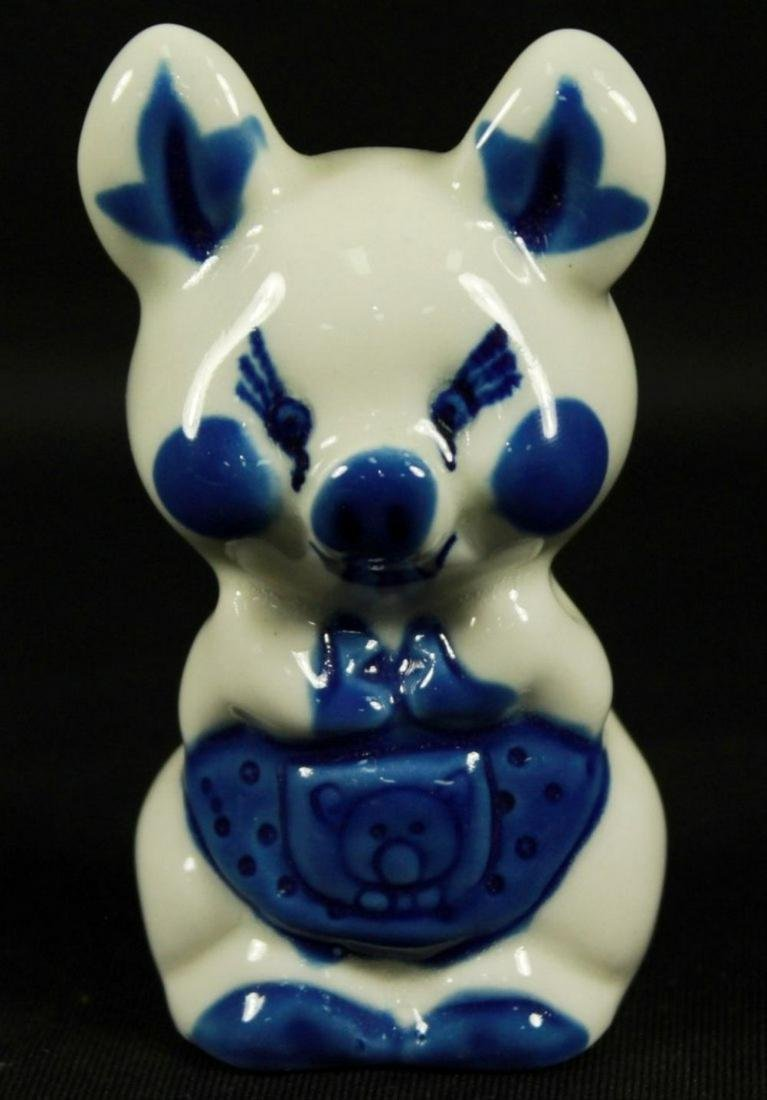 Russian Porcelain Figure Of Pig