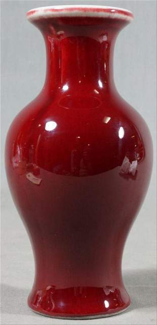 Small Chinese Oxblood Porcelain Vase