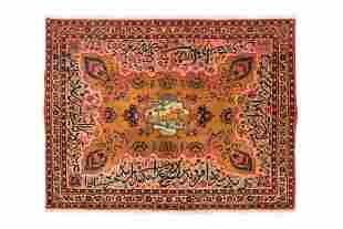 Kashan Fine Manchester Wool 115 X 0.88 Cm