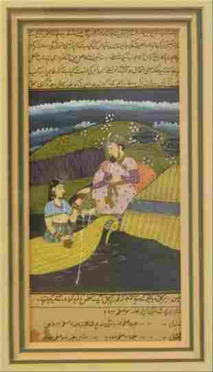 Antique Framed Persian Miniature Print