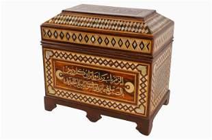 Iberian Inlaid Table Box