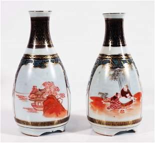 Pair Of Satsuma Gilt Bottle Vases