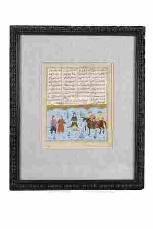Persian Manuscript Page