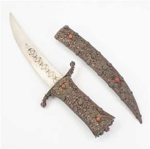 "Silver 925 & Coral Presentation Dagger Blade 9"""