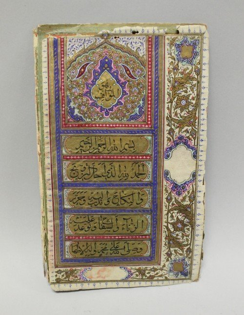 19th Century Qajar Wedding Agreement Signed And Dated