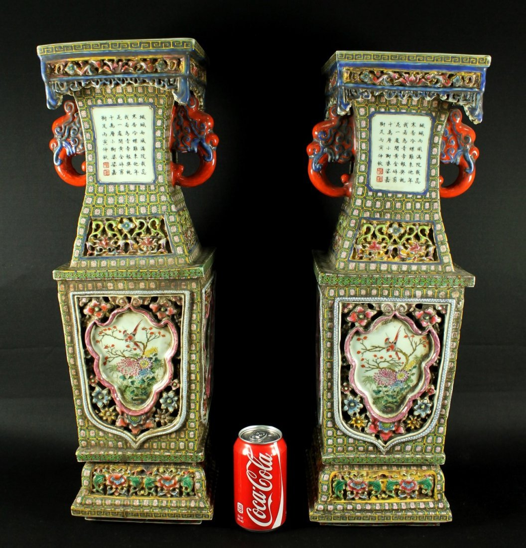 LARGE ANTIQUE 18TH C.  PAIR OF CHINESE OPENWORKED VASES