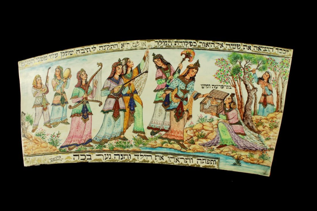 19th century signed judaica Ivory painting
