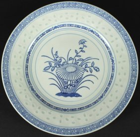 Chinese Plate ( Blue & White)