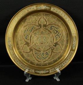 Persian Bronze Tray