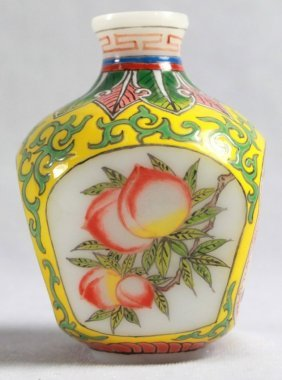 Chinese Decorated Snuff Bottle
