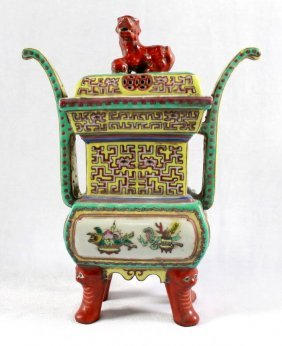 Chinese Famile Rose Porcelain Altar Vase