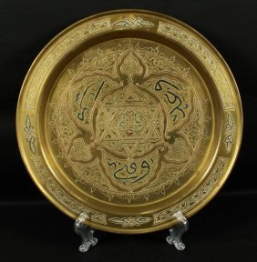 Persian Bronze Tray