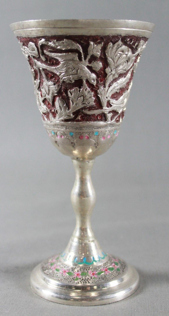 PERSIAN SILVER INLAID CHALICE