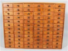 Striking Oak Manufactured Cabinet