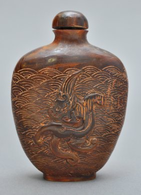 A Chinese Buffalo Horn Carved Snuff Bottle