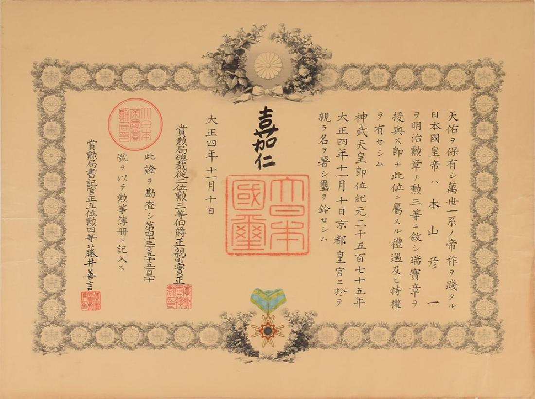 Emperor Taisho