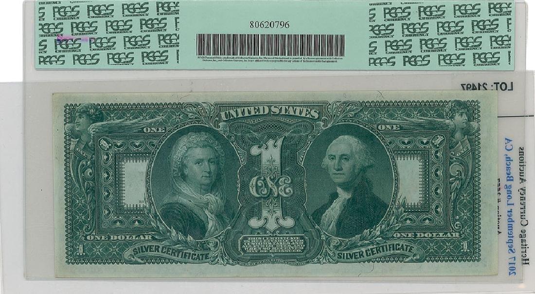 Fr. 225 $1 1896 Silver Certificate - 2