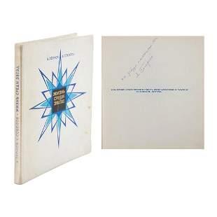 Anna Timofeyevna Gagarina Signed Book