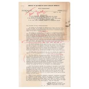 Soviet Space Program Lot of (10) Press Releases from