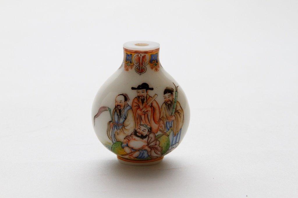 3: Peking Glass Snuff Bottle